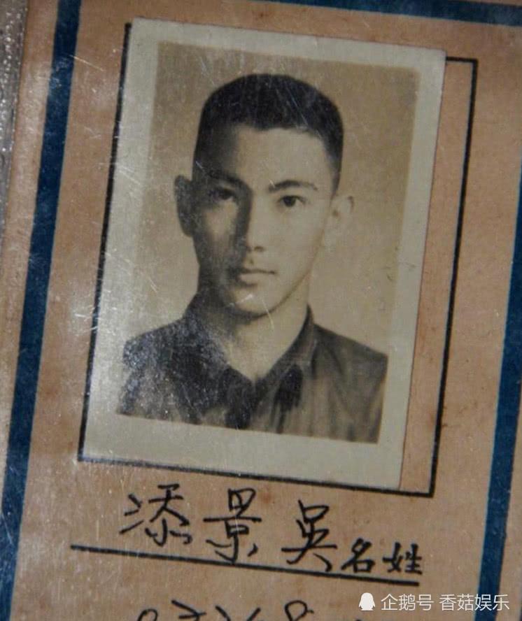 吴尊 爸爸 72岁 颜值