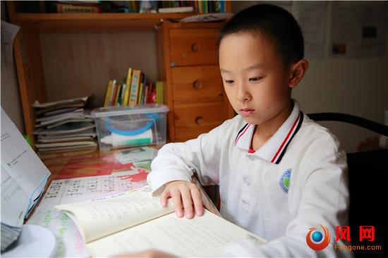 悦读 孩子 读书 阅读 凤网悦读