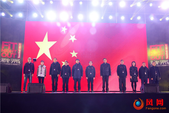 湘辣马甲线 女性健康 湖南省体育局