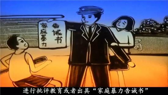 反家庭暴力法 湖南省妇联