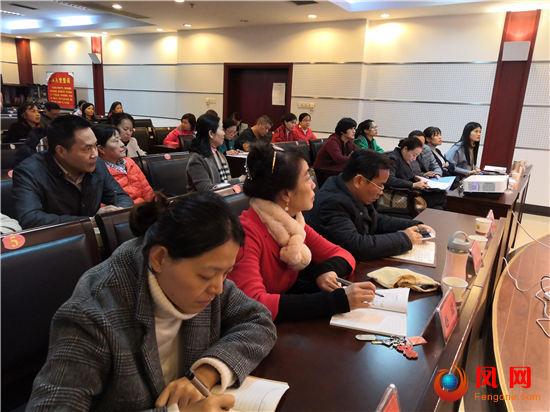 湖南省妇联 环保知识宣讲会 垃圾分类