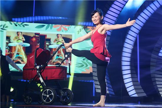 中国有瑜伽