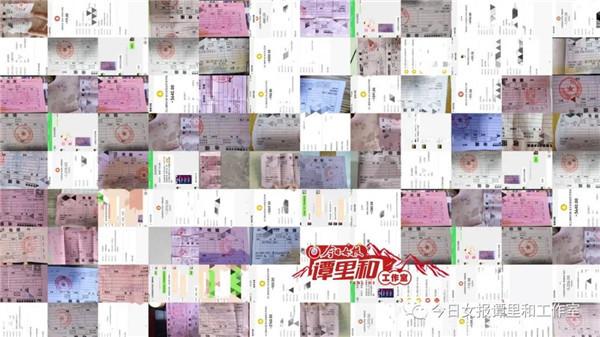 微信图片_20200714155201.jpg