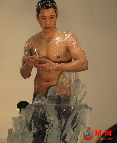 疑王力宏半裸出浴照曝光 细数半裸性感男星