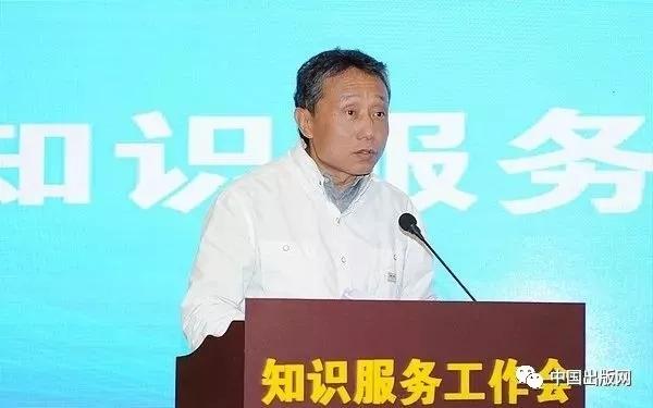 知识服务模式 北京