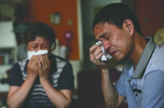 罗洪玲 同性恋 同妻 骗婚