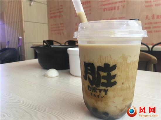 奶茶 咖啡因