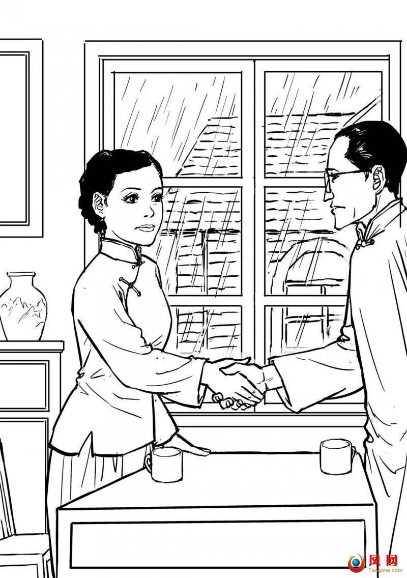 巾帼初心耀三湘 红色湘女故事汇  黄慕兰