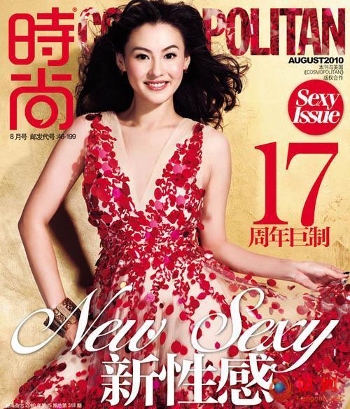 张柏芝高调复出首登杂志 玫瑰花裙美艳动人