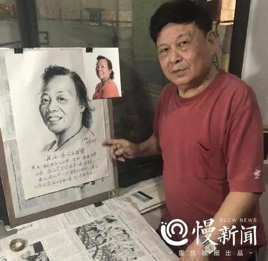 七夕 为老伴画一幅肖像画 72岁大爷的浪漫 情人节礼物 模范夫妻