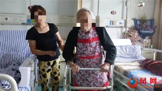 骨折 湖南中医药大学第一附属医院