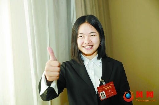 湖南两会她声音 政协女委员