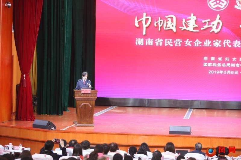 """""""巾帼建功 税收助力"""" 长沙 民营女企业家代表"""