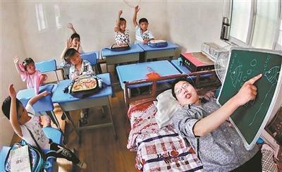 残疾教师 留守儿童 中国好人 正能量