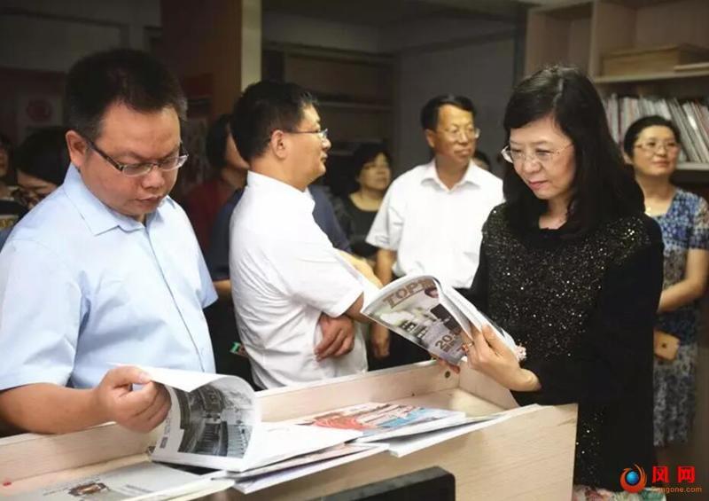 互联网+ 互联网+与妇联工作如何结合创新 湖南省妇联 湖南今日女报社