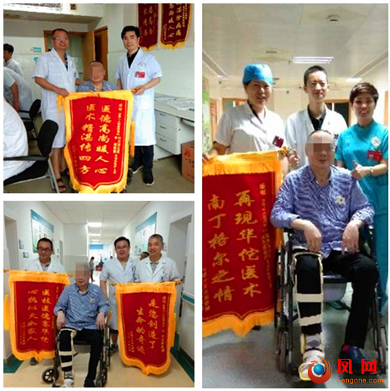 湖南省第二人民医院 娄底