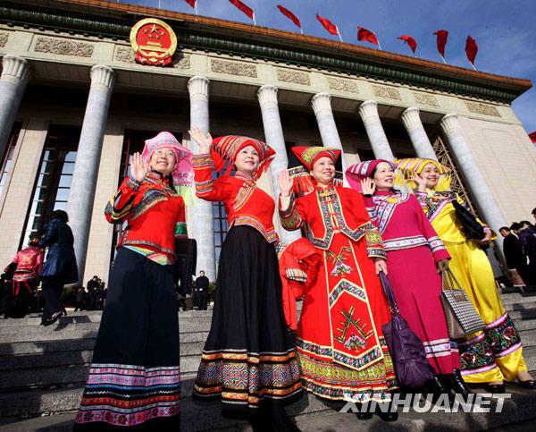 北京两会 两会女代表 女代表比例 妇女权益 女性参政议政