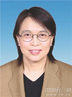 黄晓薇   中华全国妇女联合会   党组书记