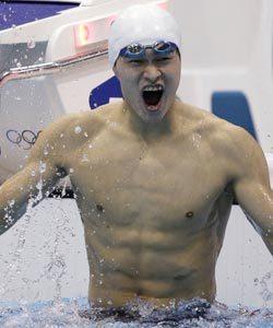 奥运会首日 奥运会中国首金 中国金牌榜排名 伦敦奥运会