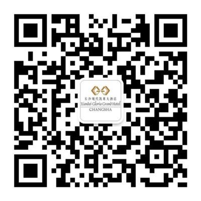 端午节 现代凯莱大酒店 粽子 礼盒