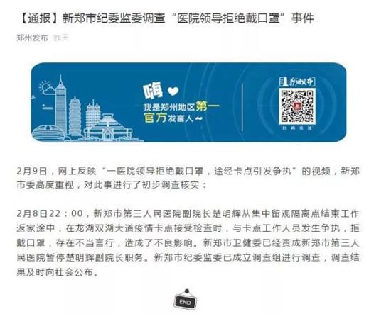微信图片_20200210152526.jpg