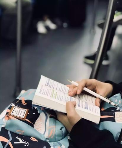 北京 地铁 读书 阅读