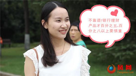 P2P 理财平台 热播剧