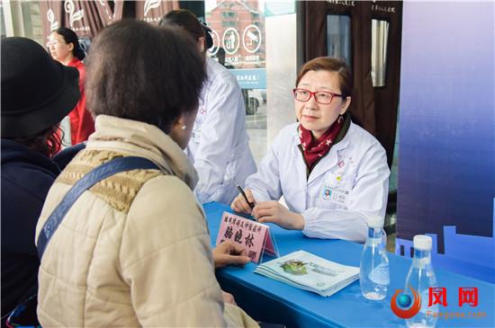 世界睡眠日 湖南省第二人民医院 湖南省脑科医院
