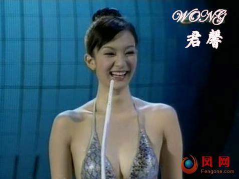 TVB新一代乳神争霸 王君馨胸挑高海宁