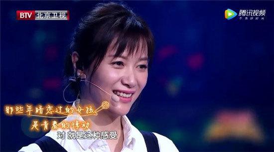 中年女演员 秦海璐 张柏芝 热播剧