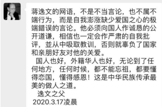 微信截图_20200322104817.png