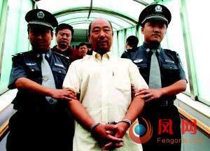 中国十大外逃富豪 赖昌星涉案金额250亿