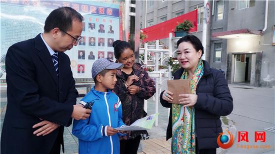 西藏 家访 家庭教育
