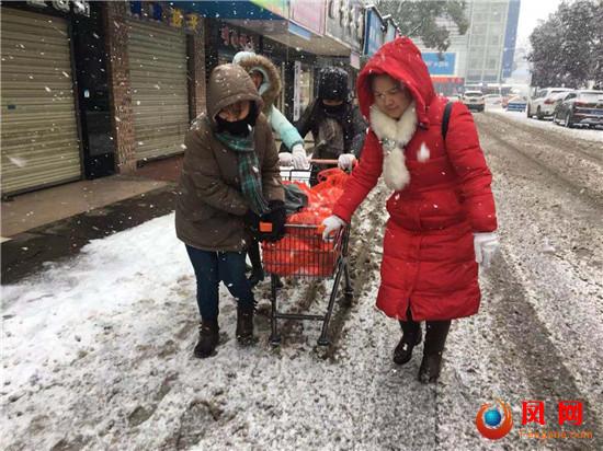 湘潭市雨湖区楠竹山镇 妇联