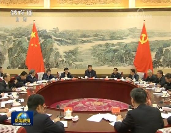 中共中央召开党外人士座谈会