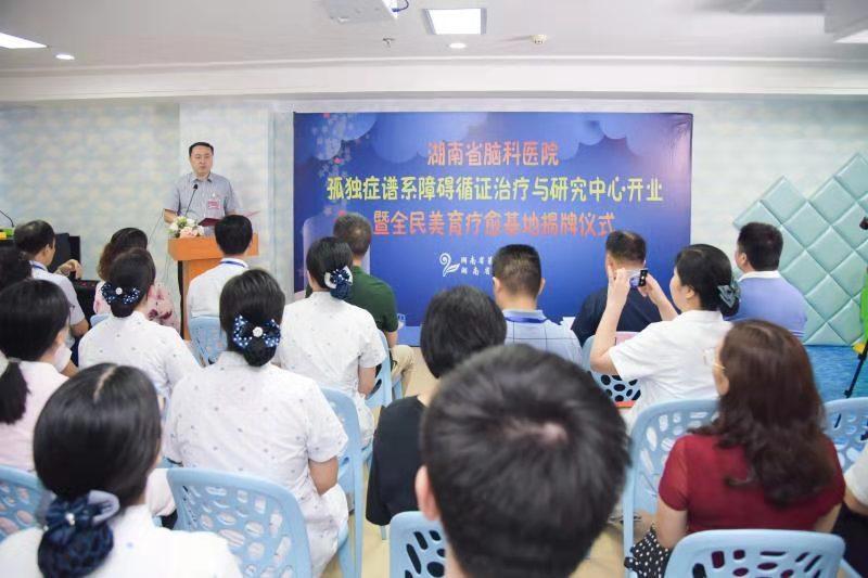 阿斯伯格综合征 孤独症 湖南省脑科医院 湖南省第二人民医院
