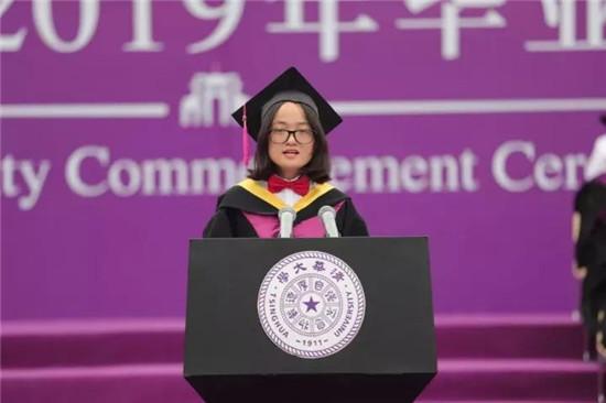 清华大学 毕业典礼 黄土高原走出的清华女孩