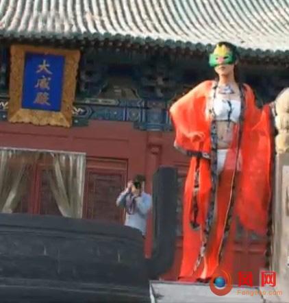 半裸 彩绘模特 孔庙 低俗文化