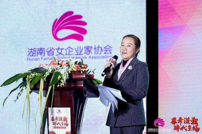 姜欣希望女企协的女企业家们要坚定信念,加快发展,切实担负起时代赋予的重任。.jpg