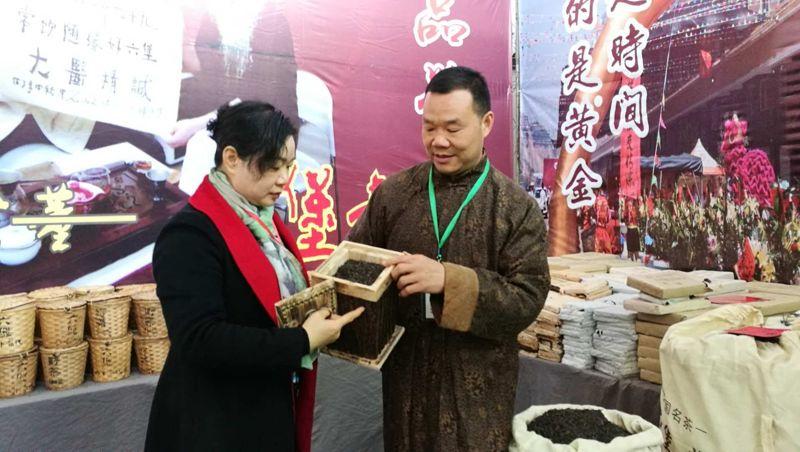 老中医 健康养生产业 精准扶贫 2017湖南健康养生产业博览会