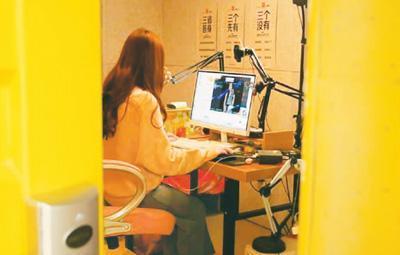 女大学生 暑期 实习 兼职 网红直播