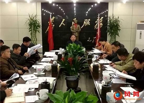 湖南省人防办 妇女十二大 妇联