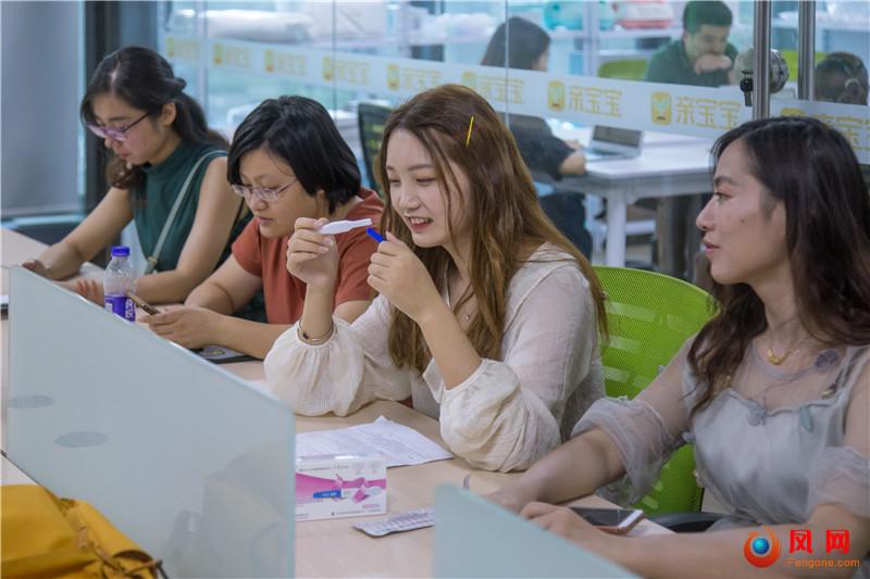 杭州 互联网公司 职场妈妈 职场女性 摄影