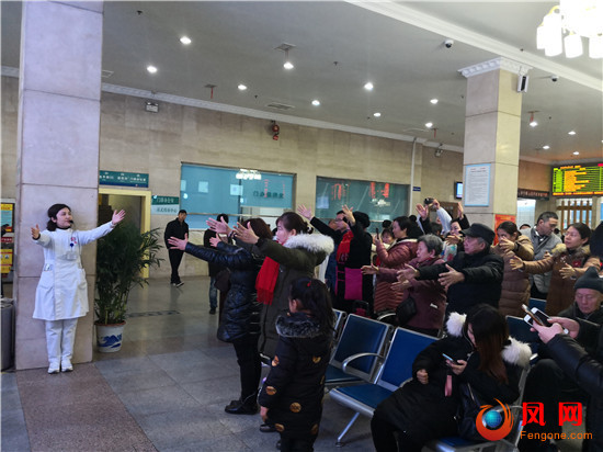 公益行动 今日女报 湖南省人民医院 爱肩保膝健康运动