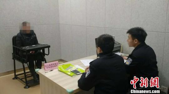女子冒用妹妹身份信息14年 身份证 社会新闻