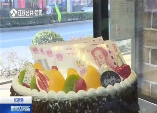 百元大钞 生日蛋糕 违法 仿制 人民币