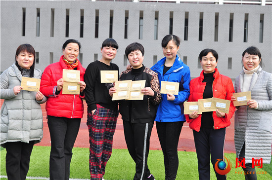 津市监狱 妇女节 趣味运动会