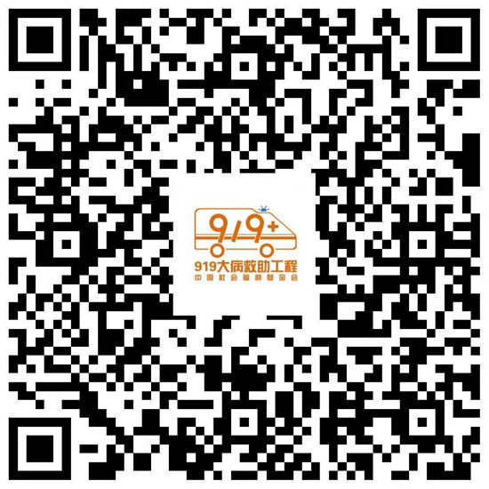 微信图片_20191224153315.jpg