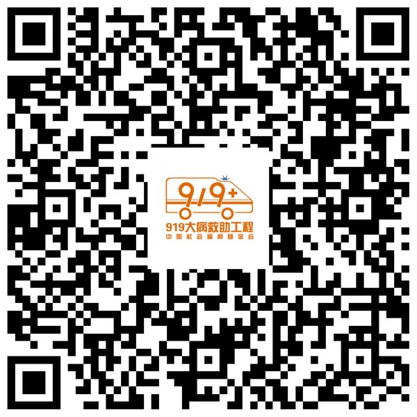 微信图片_20200414155824.png