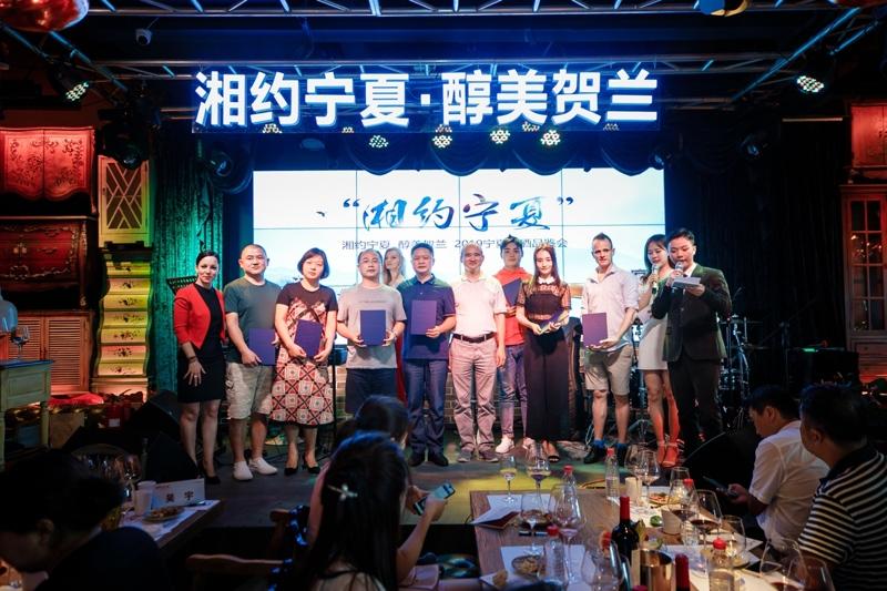 葡萄美酒不夜城,2019宁夏葡萄酒品鉴会在长沙启幕